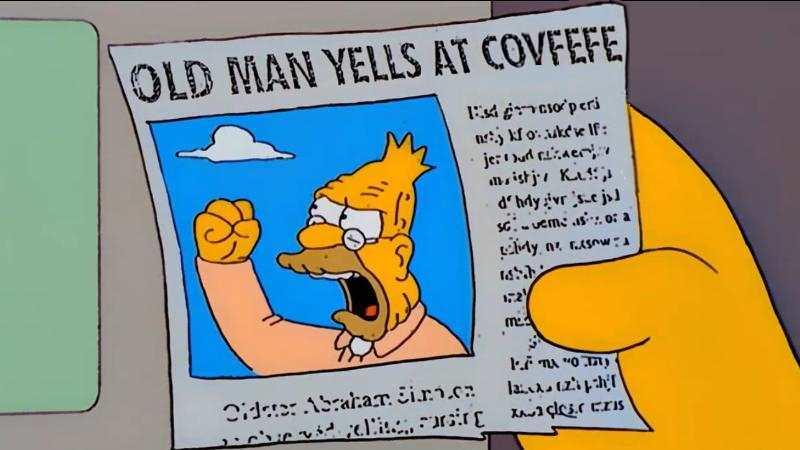 ковфефе трамп (5)