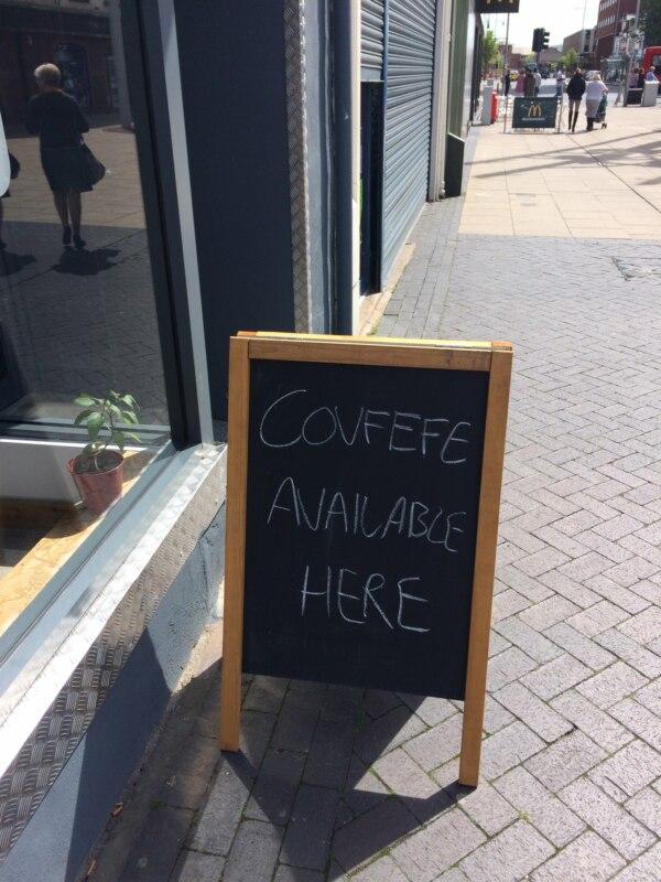 ковфефе (3)
