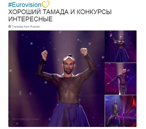 мужик в юбке евровидение шаблон, славко калезич, евровидение мемы, евровидение приколы, евровидение 2017 приколы, евровидение 2017
