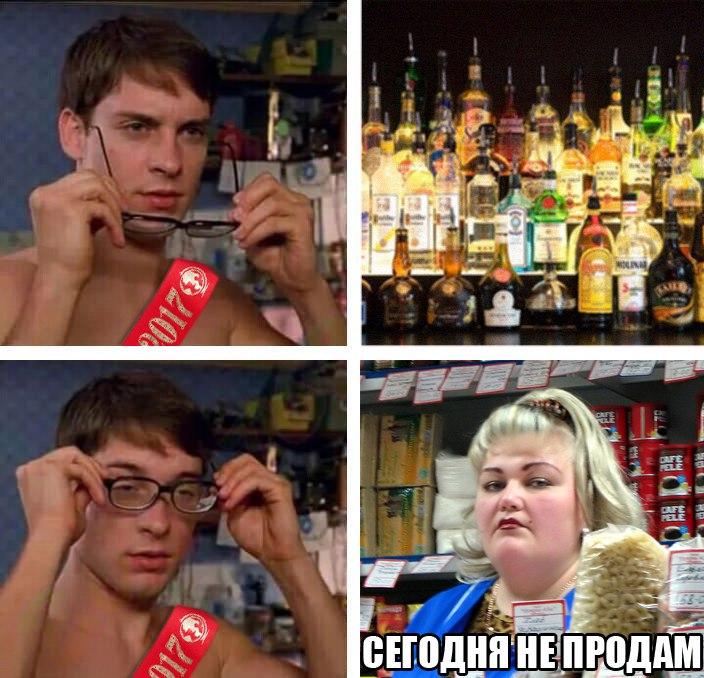 мемы про выпускников