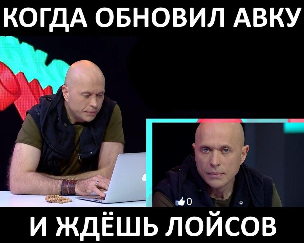 новые мемы дружко