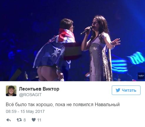 пока не появился навальный