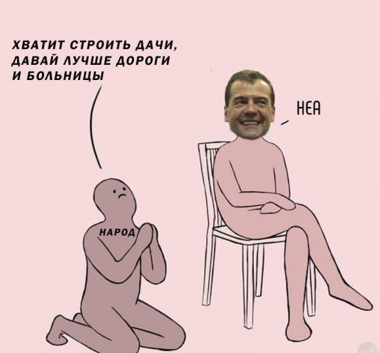 мем неа, мем я жизнь, картинка с розовыми человечками, неа, человечек на коленях, откуда взялся мем неа, кто нарисовал мем неа
