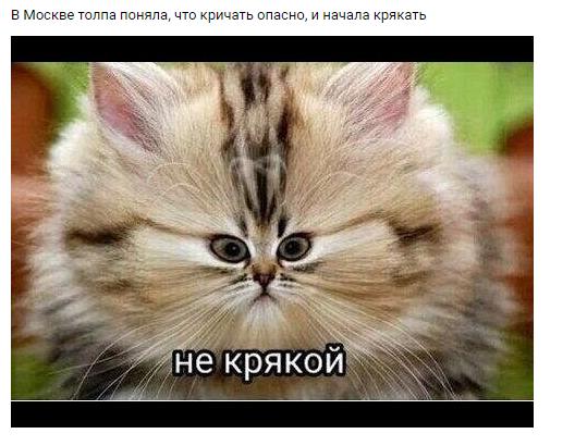 НЕ КРЯКОЙ