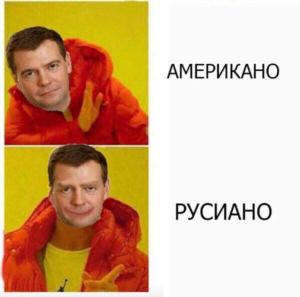 американо и русиано