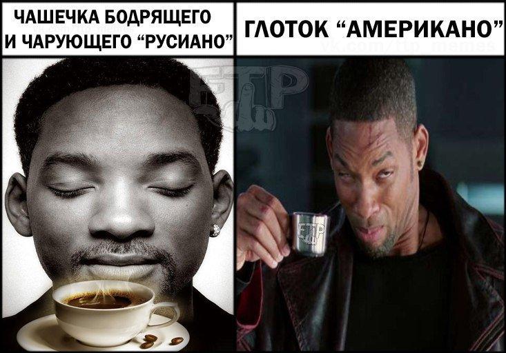 бордящий русиано