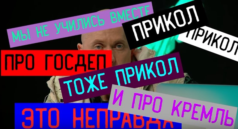 дружко шоу 7