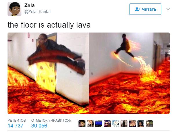 мем пол это лава