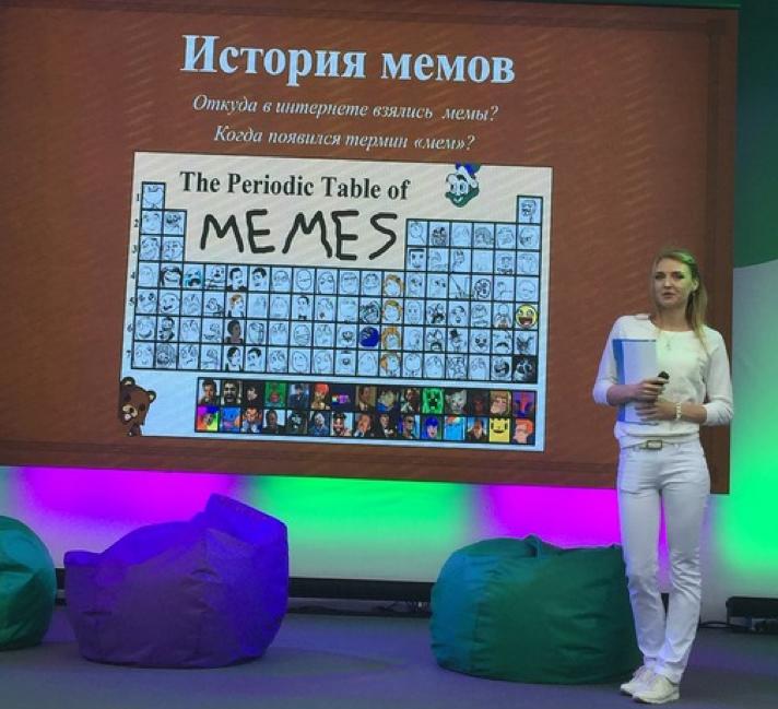 музей мемов агния огонек