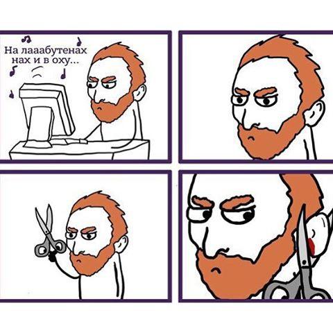 налабутенах мем