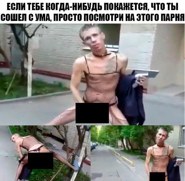 ventura-biografiya-goliy-panin-bez-kupyur