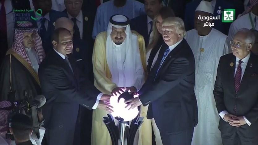 трамп и шар