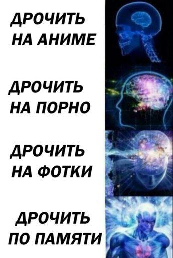 высший интеллект, высший интеллект мем, мем с мозгом, комикс с мозгом, сияющий мозг картинки, светящийся мозг картинки, Светящийся мозг, Expanding brain, Whomst memes, мемы со светящимся мозгом, мем со светящимся мозгом, светящийся мозг мем, откуда мем со светящимся мозгом, комикс со светящемся мозгом, светящийся мозг имена