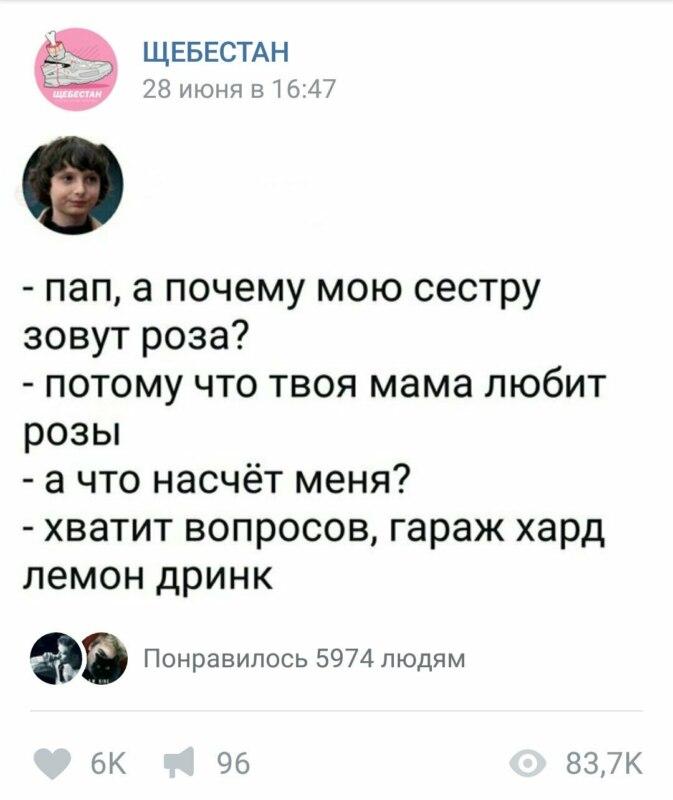 Брат трахнул сестру - rasskazi-porno.com