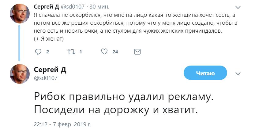 Лицо Анекдот